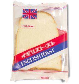 イギリストーストの写真.jpg
